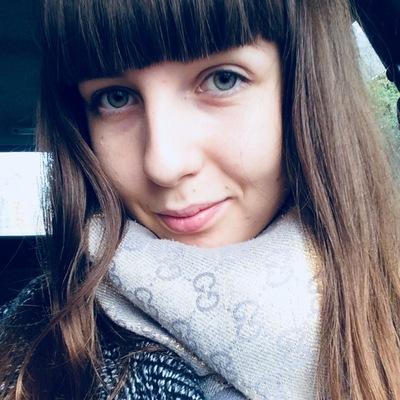 Алёна Емельянова