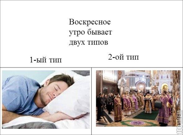 http://cs311419.vk.me/v311419246/61ed/dCNGECdoL90.jpg