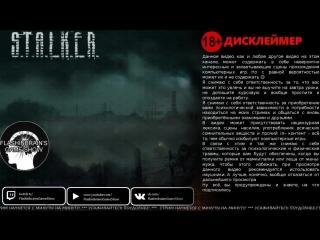S.T.A.L.K.E.R.: Shadow of Chernobyl (макс.сложность+OGSMv2.4.3GE) - часть 05