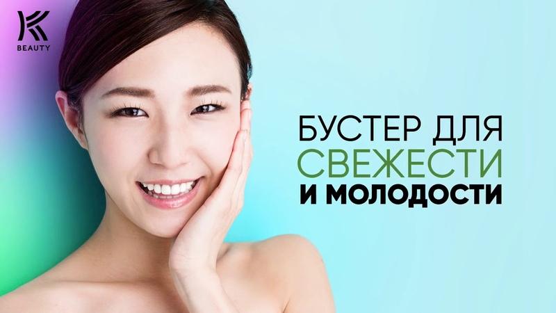 K Beauty by Avon самая ожидаемая коллаборация сезона