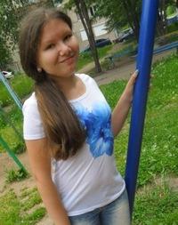 Арина Смирнова