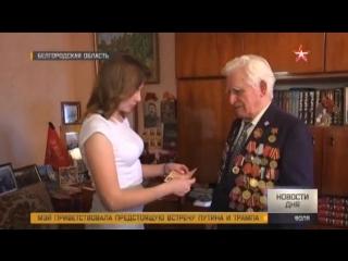 Битва, изменившая ход Второй мировой: 75 лет со дня начала легендарного сражения под Прохоровкой #АрмияРоссии