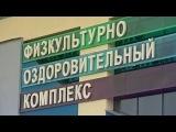 Олимпийские чемпионы по гандболу открыли новый спорткомплекс в Ошмянах