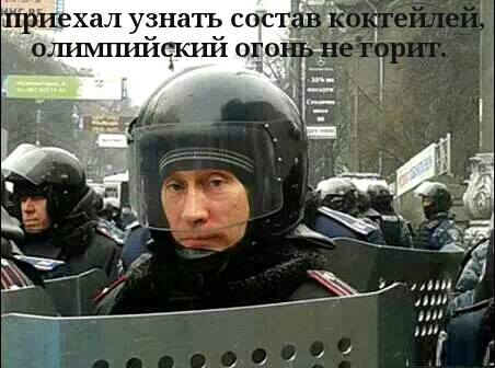 В России обеспокоены действиями оппозиционных сил Украины - Цензор.НЕТ 8531
