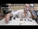 Инфракрасный датчик движения Infrared PIR Motion Sensor Arduino