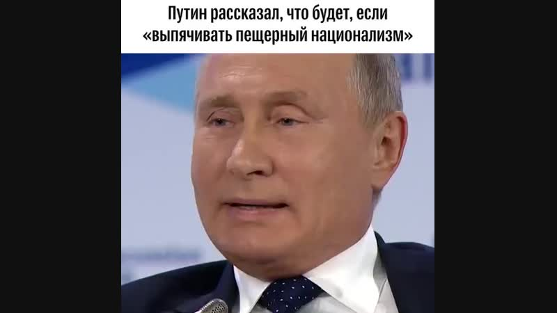 РИА_Видео - Владимир Путин назвал себя .mp4