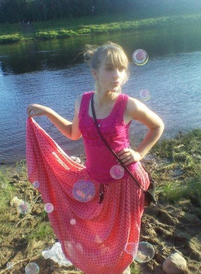 Елена Аврорина, 19 мая , Полоцк, id150651298