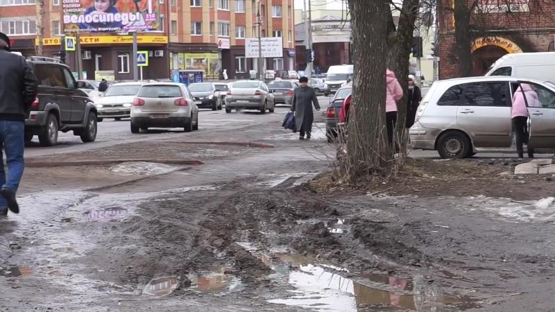 Вязьма. Прогулка по центральной улице города. 2018 г.