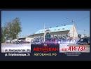 Автобан август 2018_10 сек