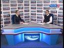 Вести Комсомольск-на-Амуре от 18 апреля 2018 г.