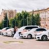 Аренда Авто,Машины,Лимузина на свадьбу в Липецке