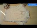 Утягивающие панталоны под грудь усиленные