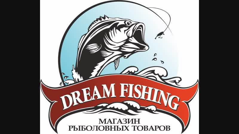 Розыгрыш плетенных шнуров YGK G-Soul от рыболовного магазина Dream Fishing!
