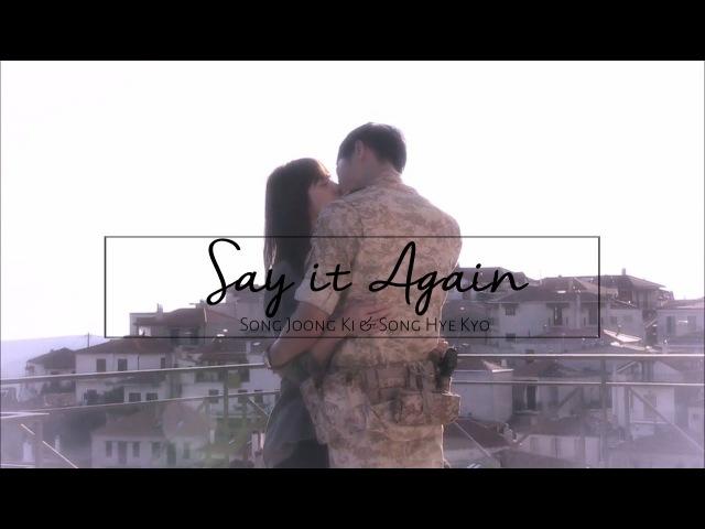 Song Joong Ki Song Hye Kyo | Say it Again