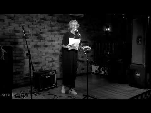 Анна Кесарева - Со младенчества зороастризма