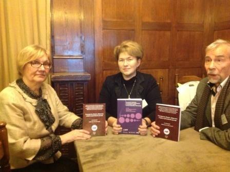 ...процессов в России и странах Восточной Европы и обозначили перспективы совместной исследовательской работы.
