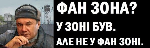Судья назвал три причины своего отказа выпустить Луценко на свободу - Цензор.НЕТ 5881