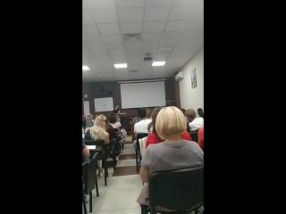 Елена Бойко - Бизнес Форевер