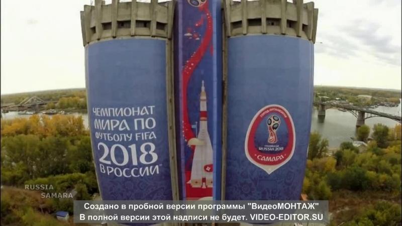 Жигули, Россия