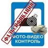 Правонарушения ДПС и ЦАФАП в Краснодаре