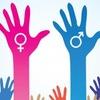 Гендерная школа в Уфе