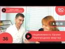 36 Инвестиции в недвижимость в Крыму. Стоит ли заниматься недвижимостью. Перспективы рынка Севастополя. Бизнес-отчет 8.10.18