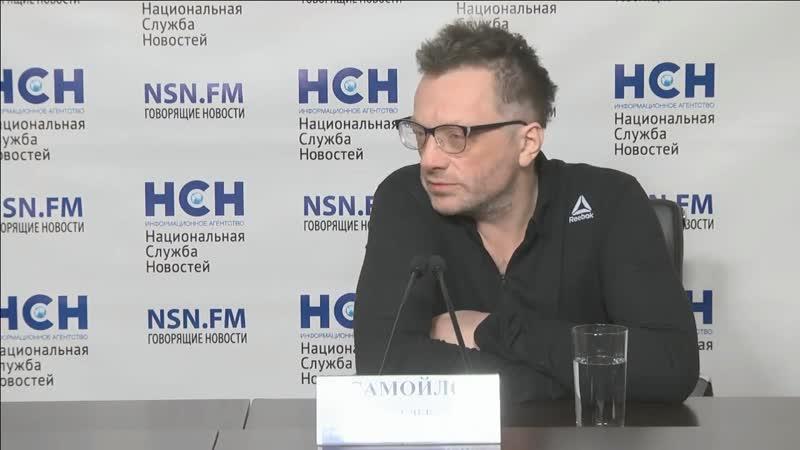 Глеб Самойлов троллит журналюгу -- 20.11.18