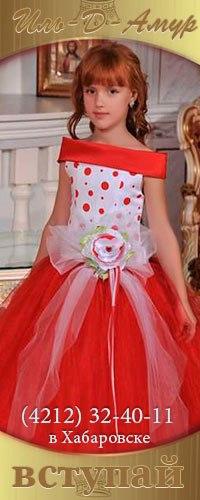 3d101d6f028 Детские Нарядные Платья для Девочек