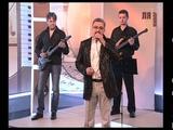 Владимир Тиссен -- Если можешь, прости (живой звук)