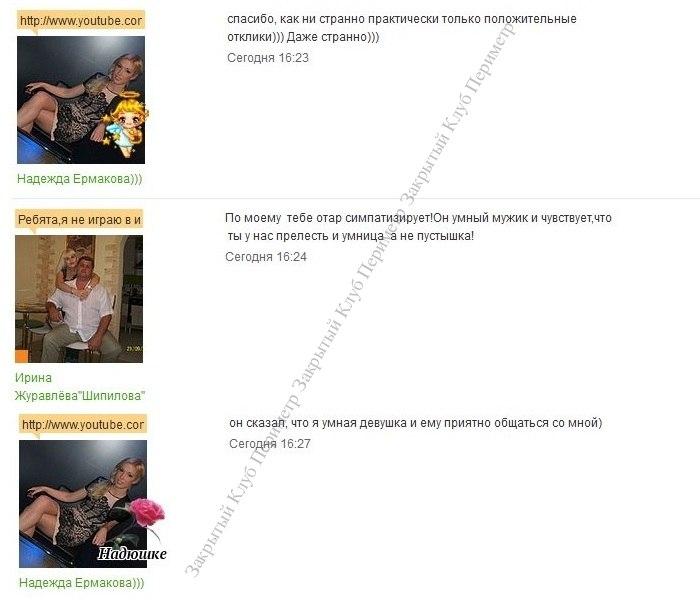Надя Ермакова - Страница 2 Jx_jl2Kao8M