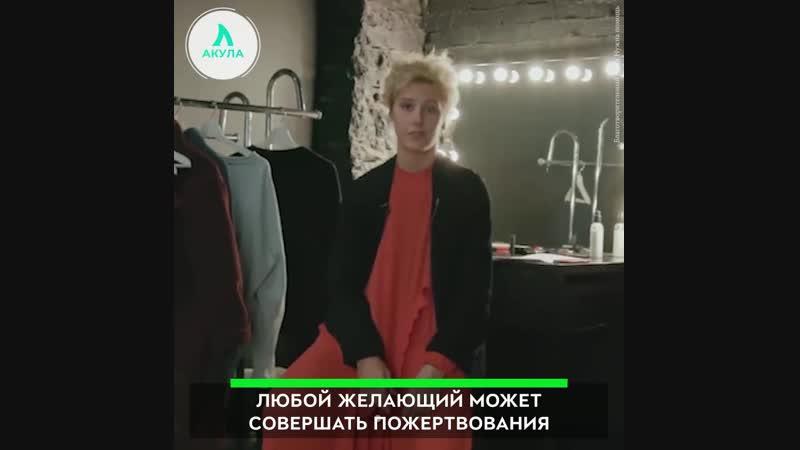 Акция Рубль в день | АКУЛА