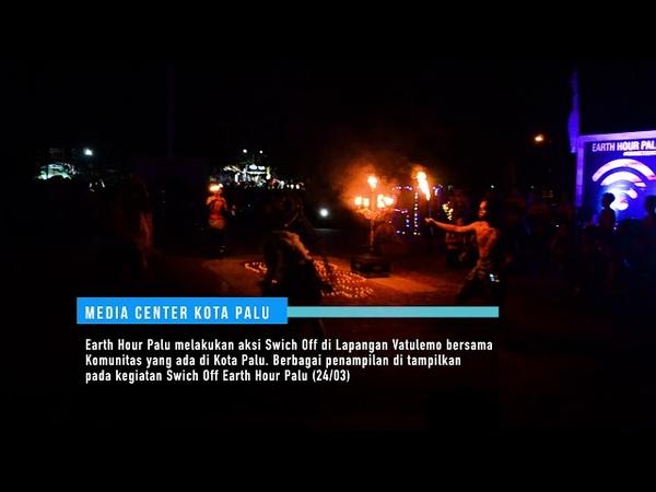 Earth Hour Palu aksi Swich Off di Lapangan Vatulemo bersama komunitas komunitas di Kota Palu