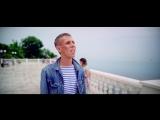 Стас Костюшкин (проект A-Dessa) - Опа! Анапа (Премьера - 04.07.2017)