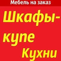 mebelglav_rt