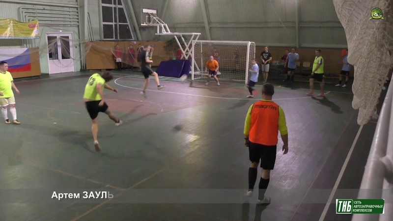 ТОП 10 голов. Вторая лига. Дивизион Мастрюкова 11-й тур.