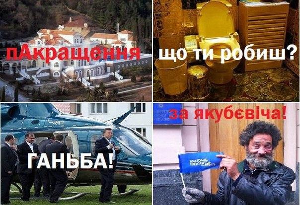 Главное для Януковича - захватить как можно больше украинских предприятий, - американский эксперт - Цензор.НЕТ 8861