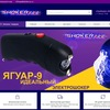 Shokerzzz.ru - магазин электрошокеров в Москве