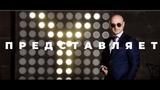 Ведущий праздников - Юрий Белоусов-Котов