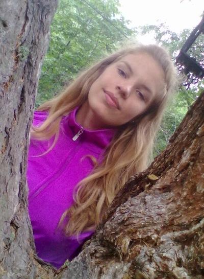 Дарья Лаврёнова, 5 декабря , Магнитогорск, id67147961