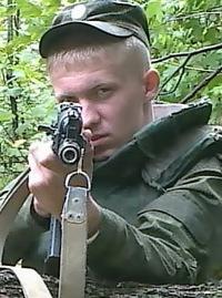 Санёк Солопахо, 27 декабря 1993, Казань, id155198862