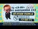 Целевые займы под МАТЕРИНСКИЙ КАПИТАЛ