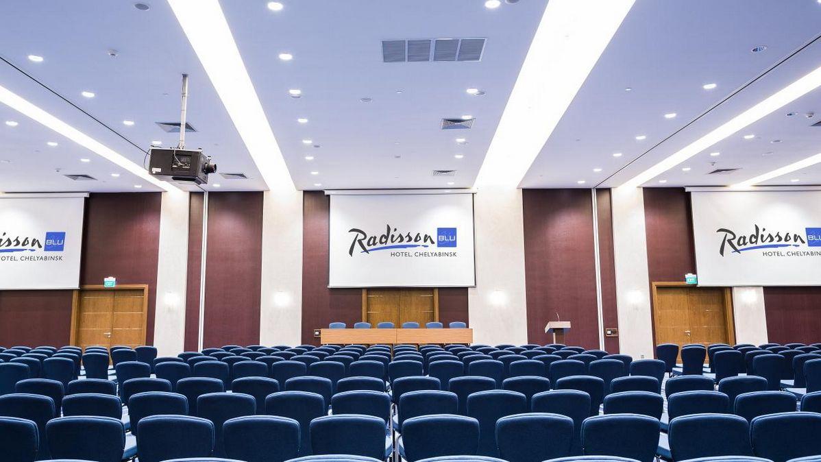 Афиша Челябинск Конференция для руководителей детских центров