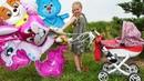 Лера КАК МАМА и КУКЛА БЕБИ БОН Эмили играют ВОЗДУШНЫМИ ШАРАМИ. Видео Для детей