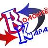 Волонтеры Карабалыка