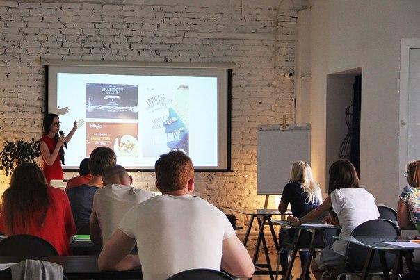 Обучение по web дизайну