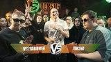 VERSUS BATTLE: FRESH BLOOD 4 сезон (VITYABOVEE VS Пиэм)