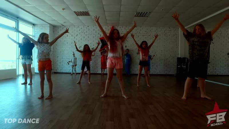 Летний танцевальный лагерь TOP DANCE 1 смена
