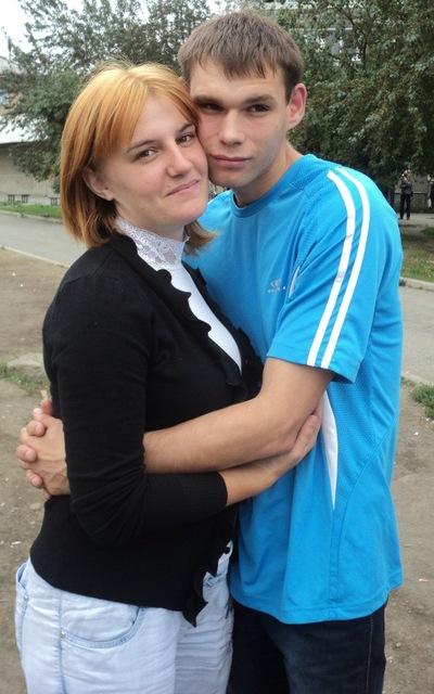 Кристина Шакирова, 21 ноября , Екатеринбург, id155233541