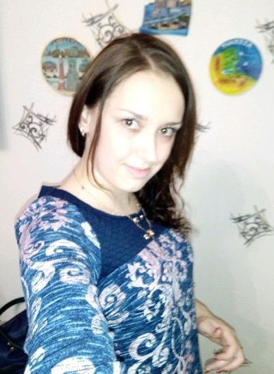 Ольга Новосёлова