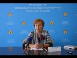 Брифинг министра Ольги Щетинкиной (прямой эфир)